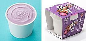 紫芋アイスクリーム