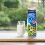 宮崎平野の牛乳