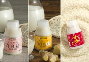 白水舎乳業の甘酒3種類詰め合わせセット